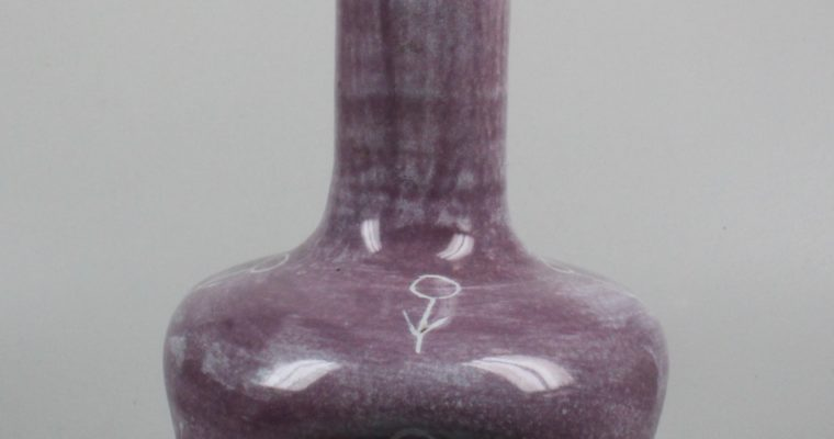 Potterie De Haemstede modernist purple vase