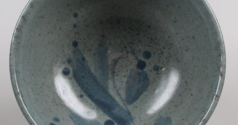 Kati Lorand decorated studio pottery bowl
