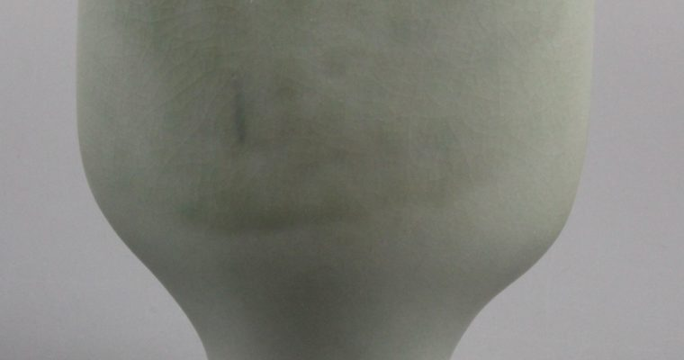 Gerburg Karthausen porcelain vase