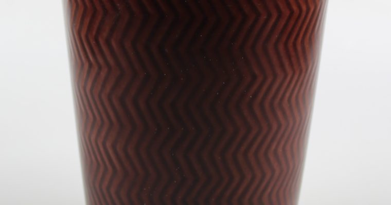 Nils Thorsson Aluminia Royal Copenhagen vase