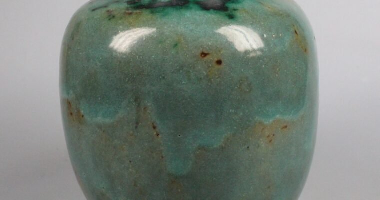 Henk Breuker Groeneveldt art pottery vase