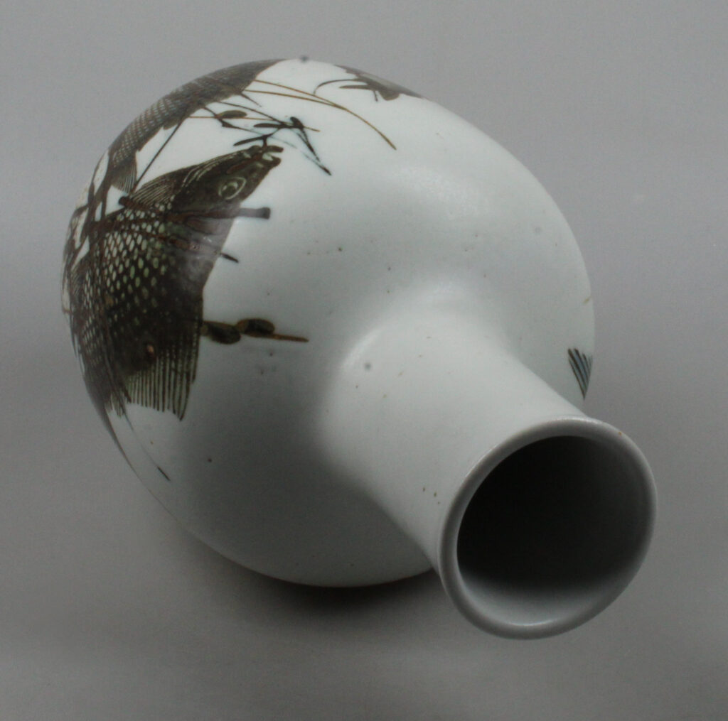 Nils Thorsson Royal Copenhagen vase Diana
